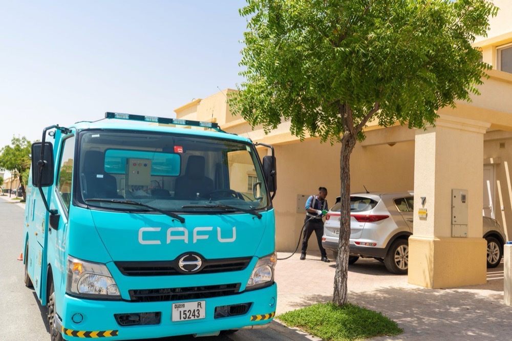 Interview with Nabra Al Busaidi, Project Manager, CAFU