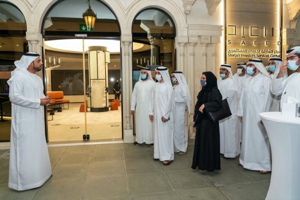 "Invest in Sharjah Hosts Members of ""Young Economist Programme"" discussing role"