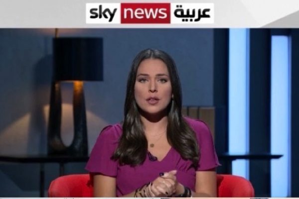 "Interactive Virtual Event Series ""Trend Watch"" Launched by Sky News Arabia"