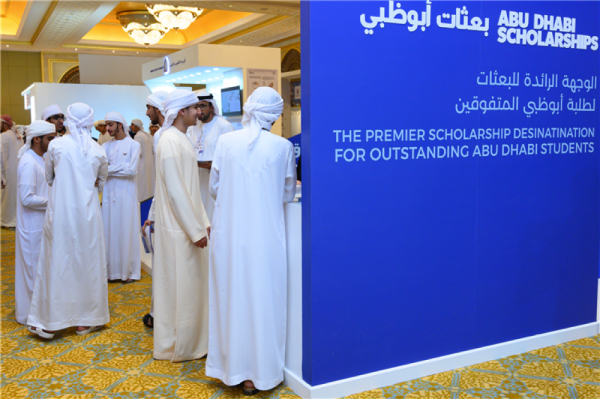 ABU DHABI DEPARTMENT OF EDUCATION AND KNOWLEDGE CASTS EYES