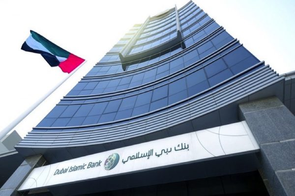 Dubai Islamic Bank successfully closes the lowest ever yielding AT1 Sukuk