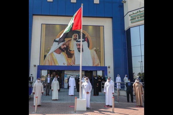 Union Coop celebrates UAE Flag Day 2020