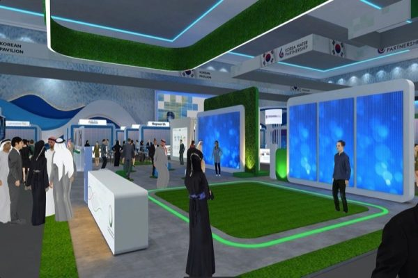 Create a 3D virtual event within 5 days