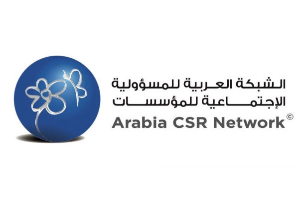 Arabia CSR Network concludes the certified CSR Trainings for the year 2020