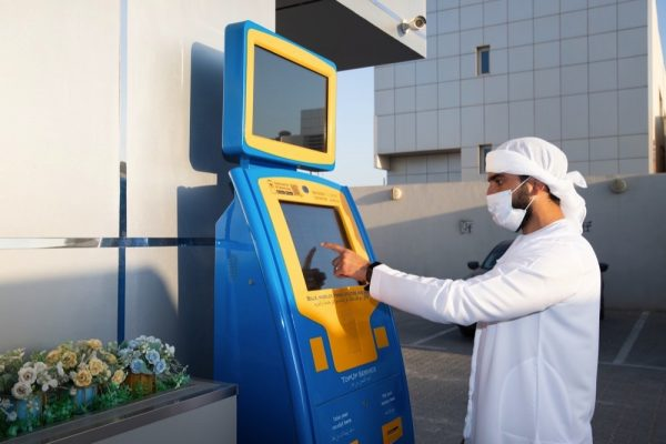 PayBy partners with NT.Payments to further expand UAE