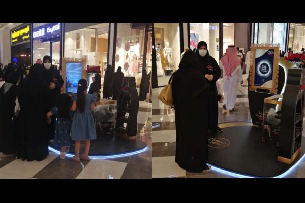 Persil collection boxes placed at a mall in Dammam,