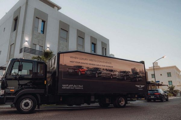 GENESIS MIDDLE EAST & AFRICA LAUNCHES LUXURY HOME DELIVERY SERVICE,