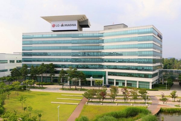 LG AND MAGNA SIGN JOINT VENTURE AGREEMENT