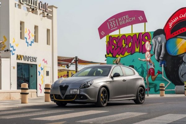 Rule The Road This Summer With ekar  In Your Alfa Romeo