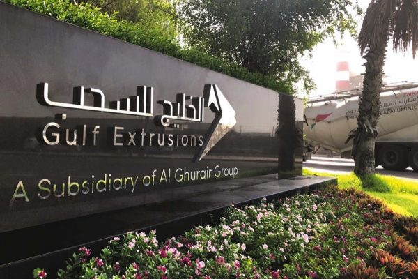 EGA and Gulf Extrusions agree innovative re-use of industrial