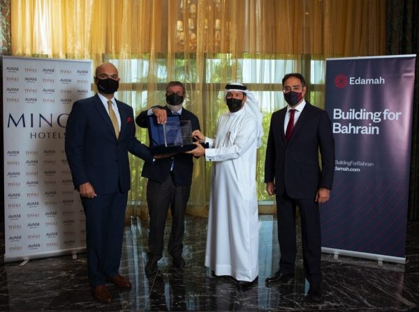 Minor Hotels Announces Upcoming Debut in Bahrain