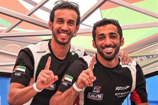 Rashed Aims for Third Win in Portugal to Revive World Title Bid